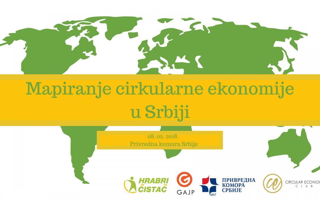 """Tribina """"Mapiranje cirkularne ekonomije u Srbiji"""""""
