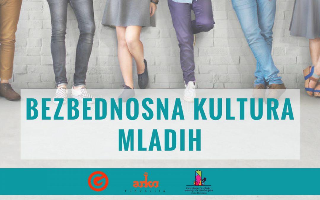 """Konferencija """"Bezbednosna kultura mladih – preventiva i reagovanje u vanrednim situacijama"""""""