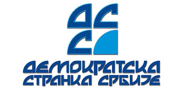 Demokratska stranaka Srbije podržala Deklaraciju za nacionalni odgovor na HIV
