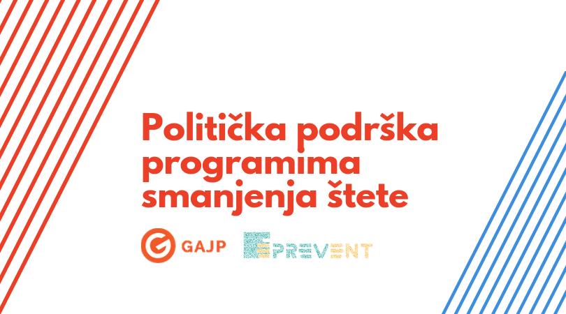 Najava: Politička podrška programima smanjenja štete